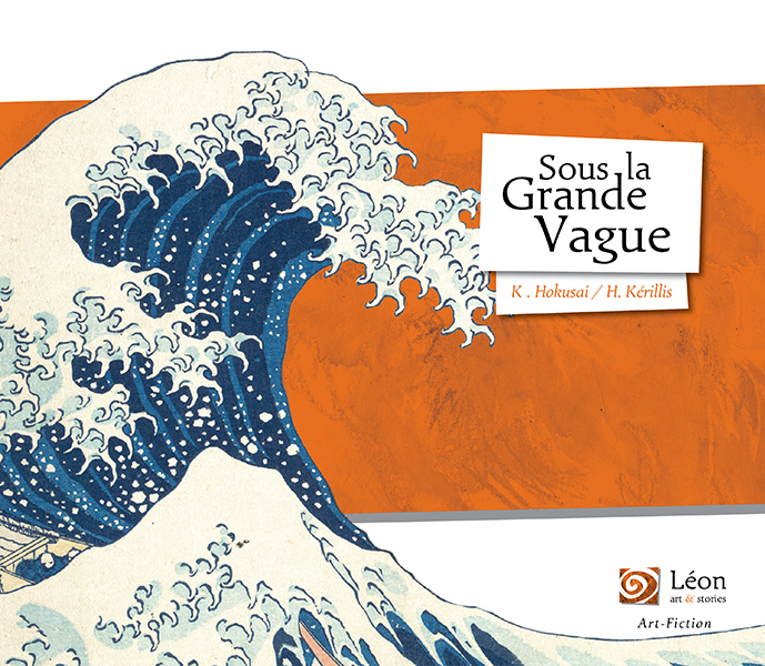 62_sous_la_grande_vague